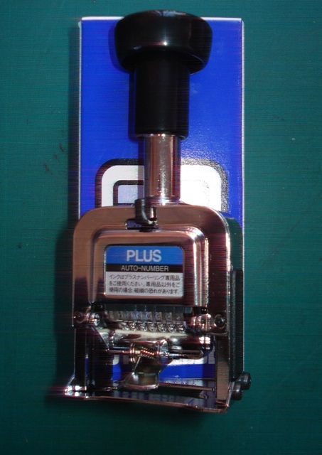 Plus F Automatic Numbering Machine 7 Wheel 5 Action 30884